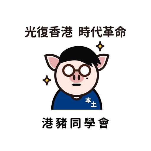 HKGGCLUB profile avatar