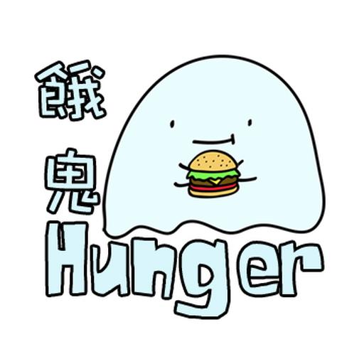 Hungerhk profile avatar