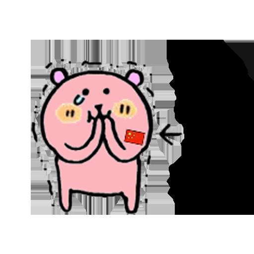 Anson_HK profile avatar