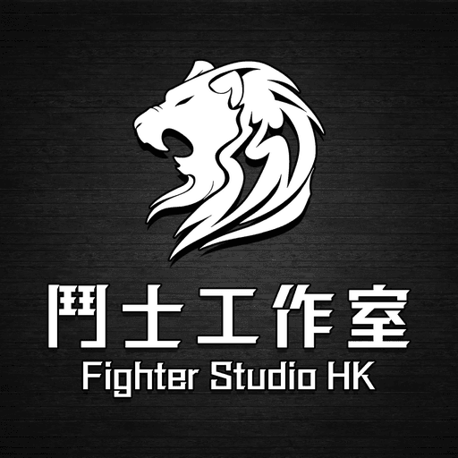 fighterstudiohk profile avatar