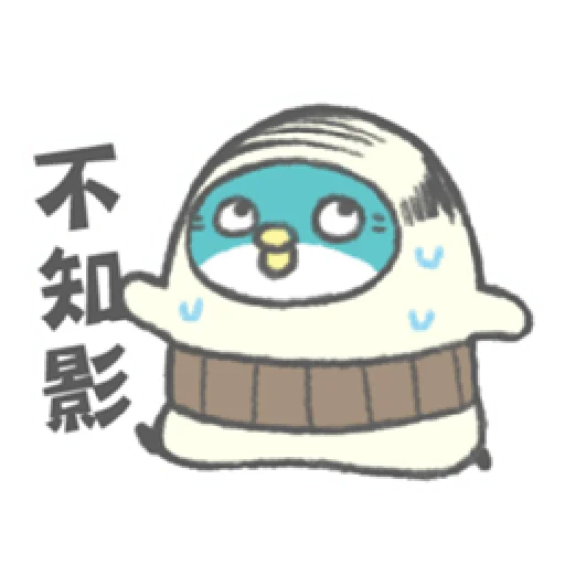 PP mini 小小企鵝 -小老頭 (1) - Tray Sticker