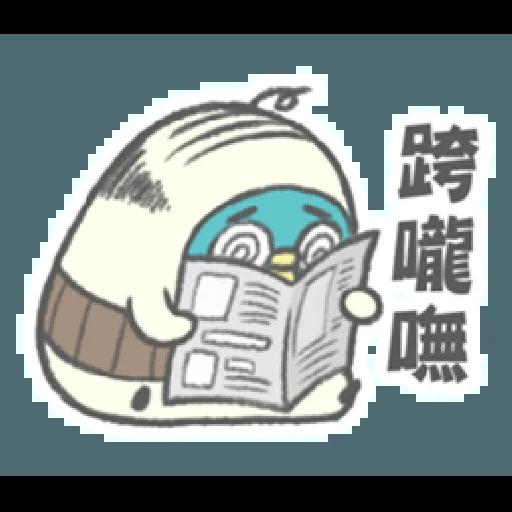 PP mini 小小企鵝 -小老頭 (1) - Sticker 2