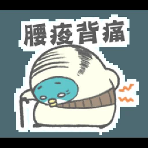 PP mini 小小企鵝 -小老頭 (1) - Sticker 3