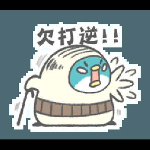 PP mini 小小企鵝 -小老頭 (1) - Sticker 19
