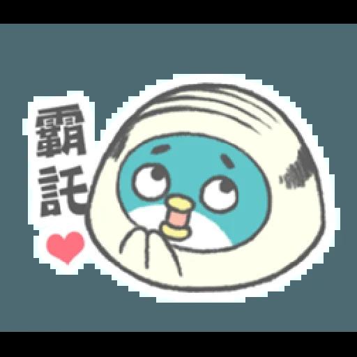 PP mini 小小企鵝 -小老頭 (1) - Sticker 15
