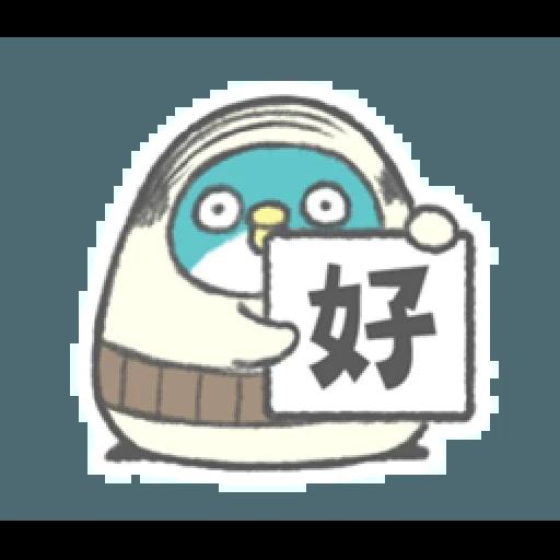 PP mini 小小企鵝 -小老頭 (1) - Sticker 16