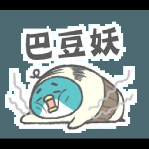 PP mini 小小企鵝 -小老頭 (1) - Sticker 5