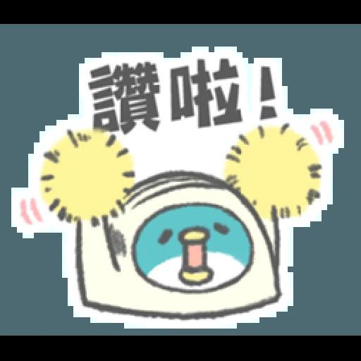 PP mini 小小企鵝 -小老頭 (1) - Sticker 6