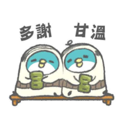 PP mini 小小企鵝 -小老頭 (1) - Sticker 8