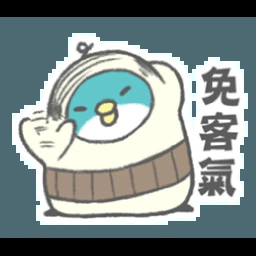 PP mini 小小企鵝 -小老頭 (1) - Sticker 9