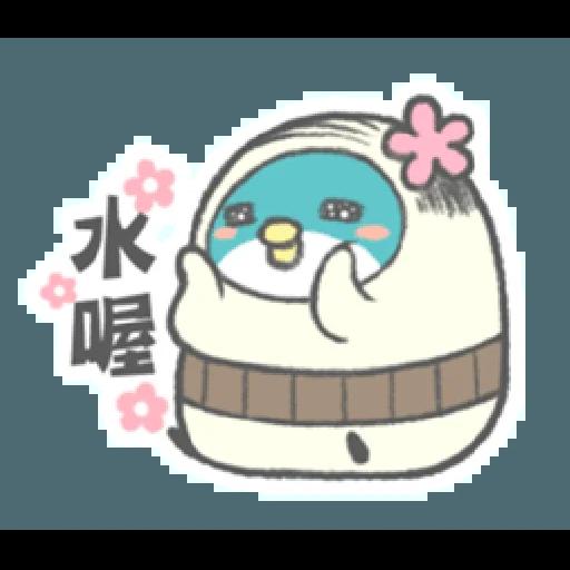 PP mini 小小企鵝 -小老頭 (1) - Sticker 13