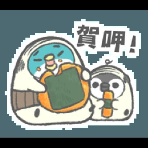 PP mini 小小企鵝 -小老頭 (1) - Sticker 4