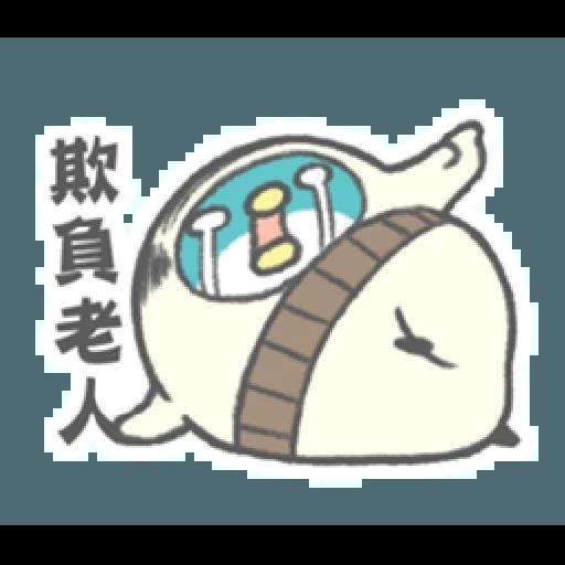 PP mini 小小企鵝 -小老頭 (1) - Sticker 18