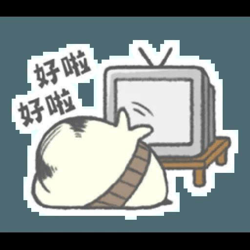 PP mini 小小企鵝 -小老頭 (1) - Sticker 14