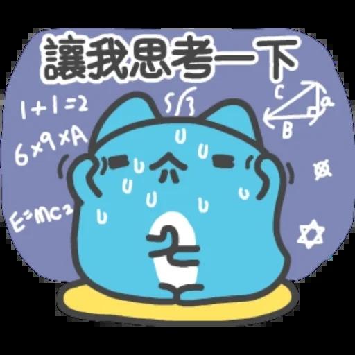 Capoo 5 - Sticker 4