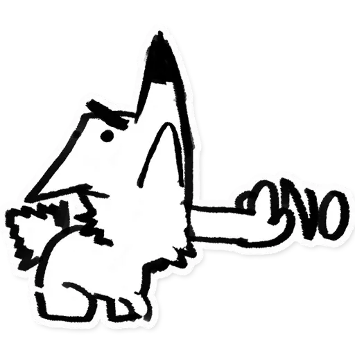 Dog - Sticker 18