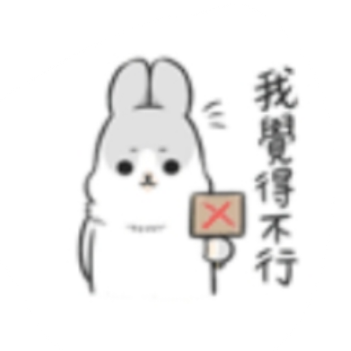 Rabbit-Yes/No/Dunno/Ok - Sticker 13