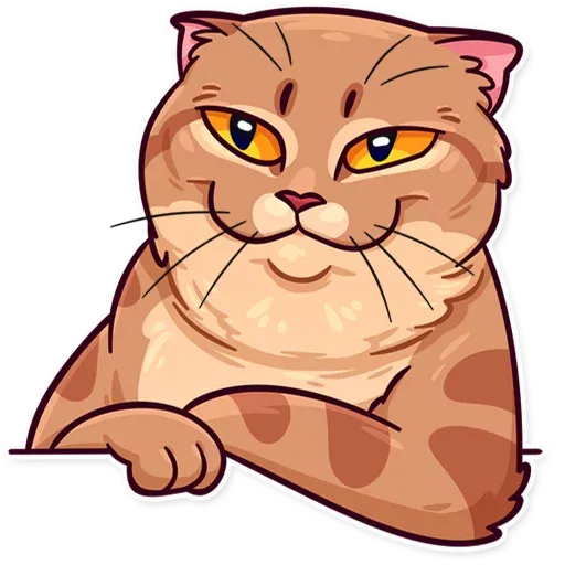 Meme Katz - Sticker 1