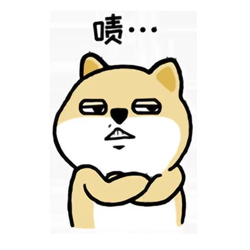 LittleFatShibainu3 - Sticker 2