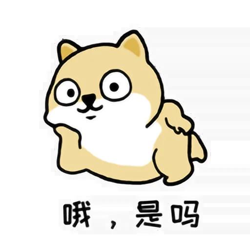 LittleFatShibainu3 - Sticker 22