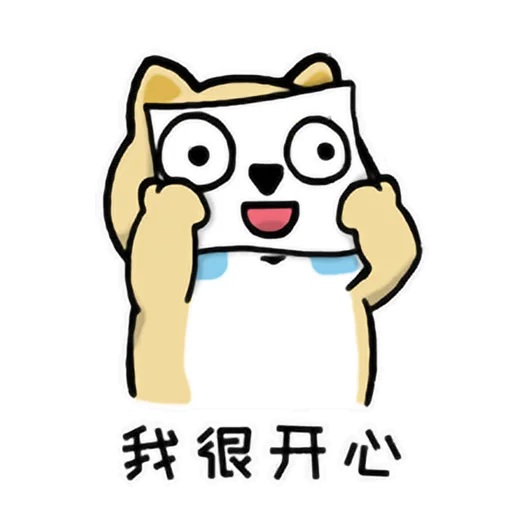 LittleFatShibainu3 - Sticker 20