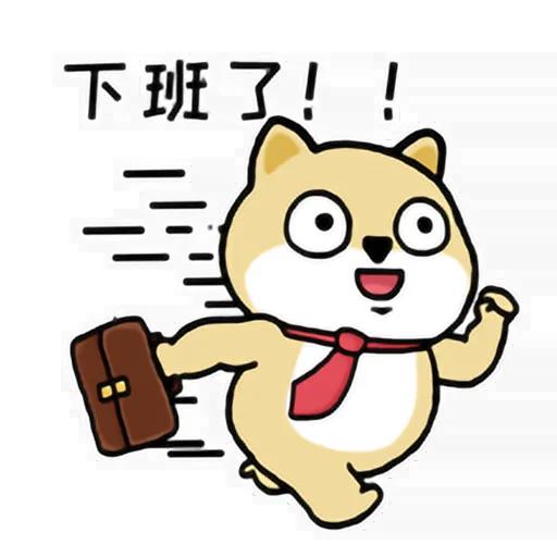 LittleFatShibainu3 - Sticker 18