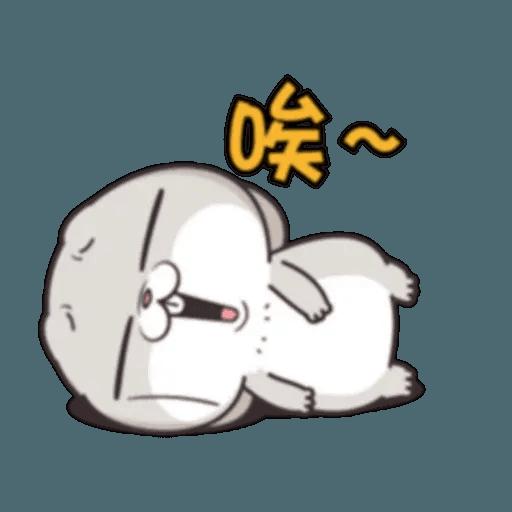 Cute Rabbit 1 - Sticker 10