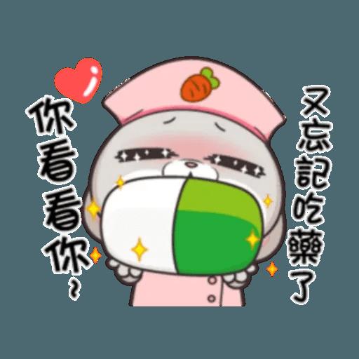 Cute Rabbit 1 - Sticker 21