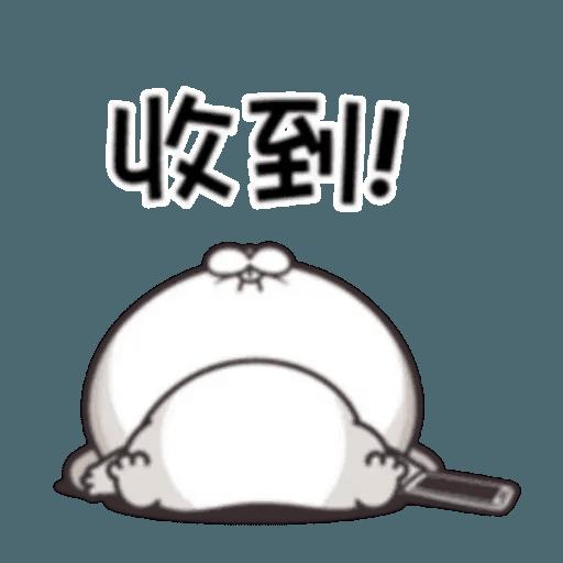 Cute Rabbit 1 - Sticker 7