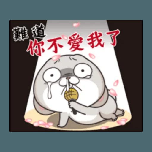 Cute Rabbit 1 - Sticker 24