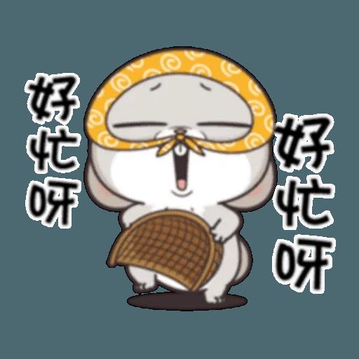 Cute Rabbit 1 - Sticker 2