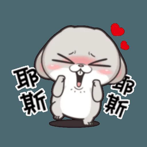 Cute Rabbit 1 - Sticker 3