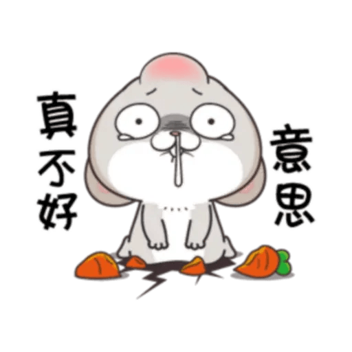 Cute Rabbit 1 - Sticker 20