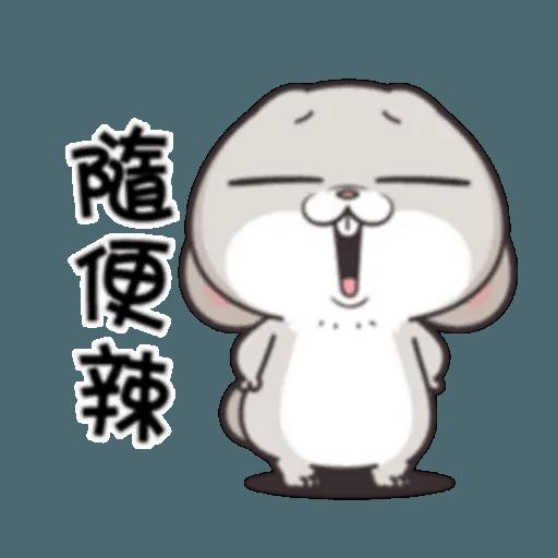 Cute Rabbit 1 - Sticker 12