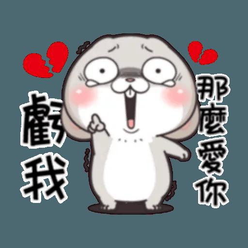 Cute Rabbit 1 - Sticker 4