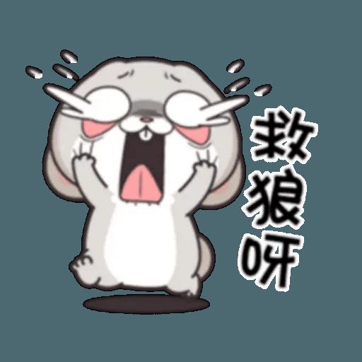 Cute Rabbit 1 - Sticker 9