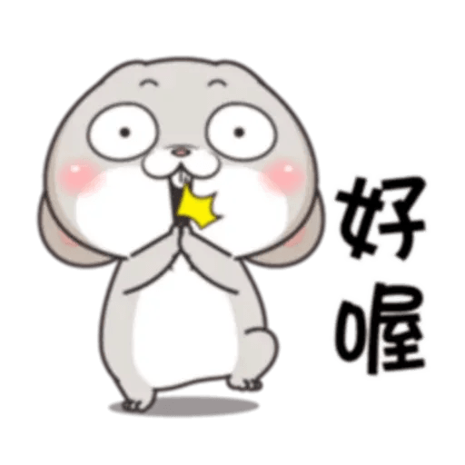Cute Rabbit 1 - Sticker 1