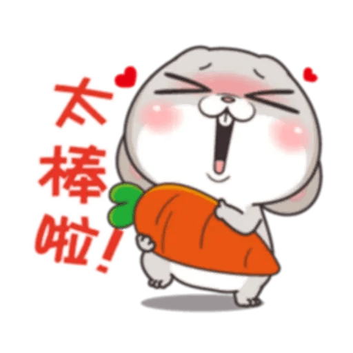Cute Rabbit 1 - Sticker 11