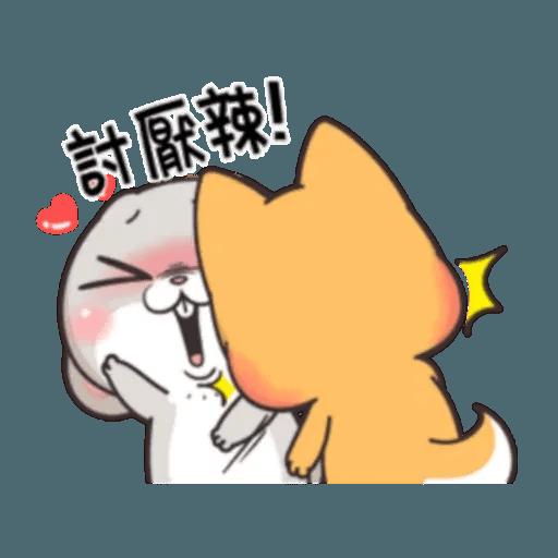 Cute Rabbit 1 - Sticker 27