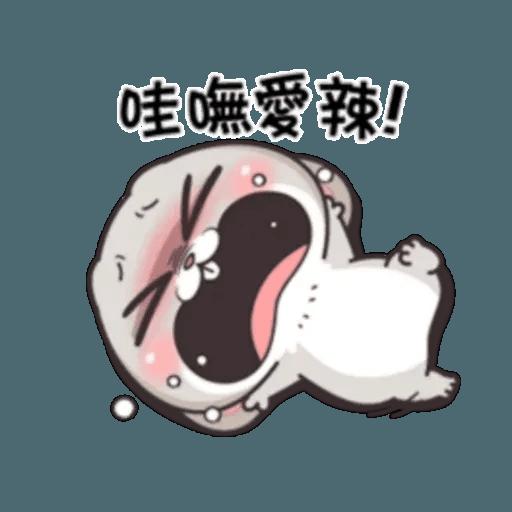Cute Rabbit 1 - Sticker 26