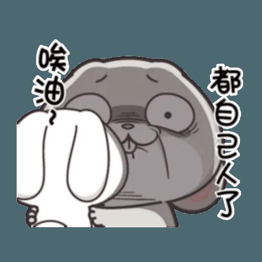 Cute Rabbit 1 - Sticker 23