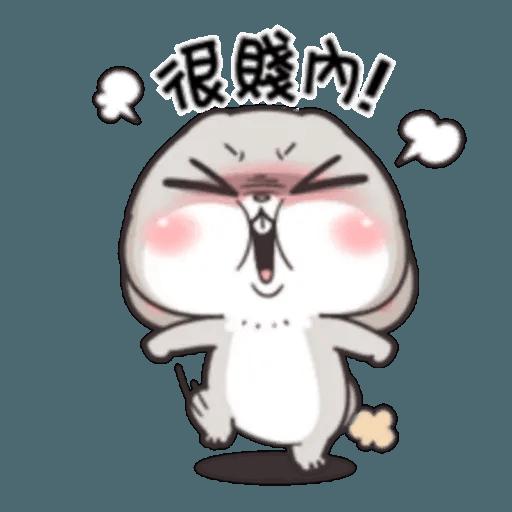 Cute Rabbit 1 - Sticker 19