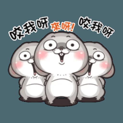Cute Rabbit 1 - Sticker 28