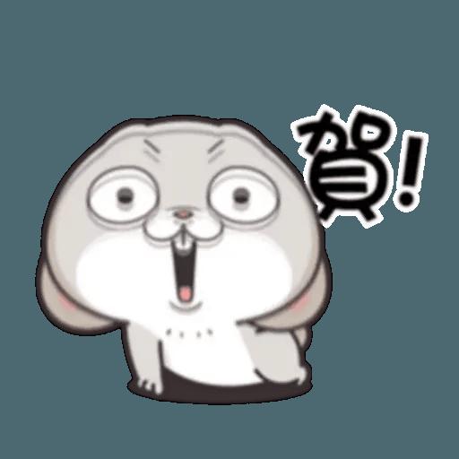 Cute Rabbit 1 - Sticker 6