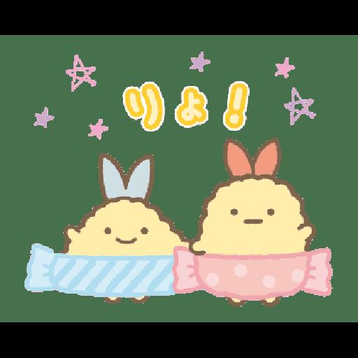 すみっコぐらし たぴおかパーク - Sticker 7