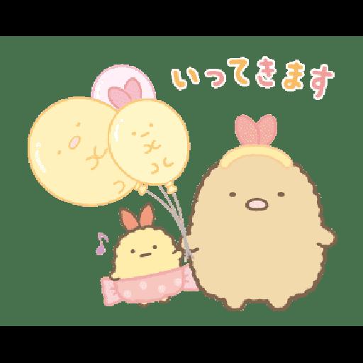 すみっコぐらし たぴおかパーク - Sticker 12