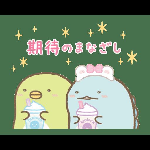 すみっコぐらし たぴおかパーク - Sticker 21