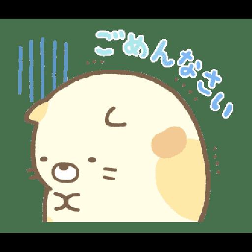 すみっコぐらし たぴおかパーク - Tray Sticker