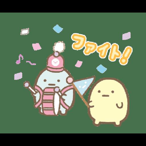 すみっコぐらし たぴおかパーク - Sticker 15