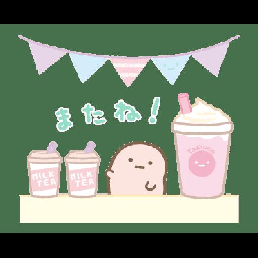 すみっコぐらし たぴおかパーク - Sticker 17